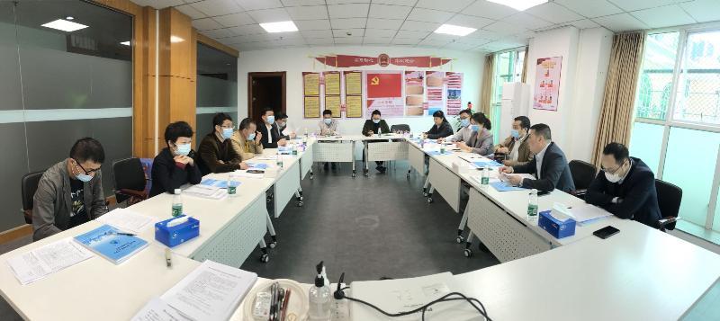 南海物协召开2020年度第一次法务专委会会议