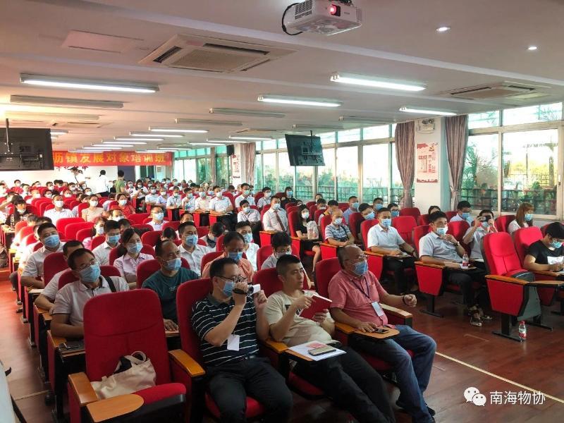大沥镇成功举办《民法典》暨物业服务企业安全生产专题讲座